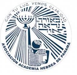 academiahebrea